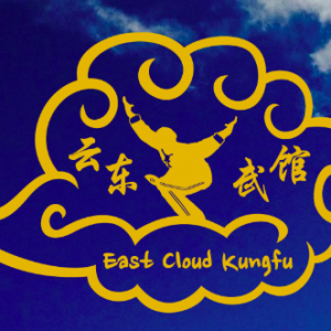 East Cloud Kungfu, House Of Chinese Martial Arts